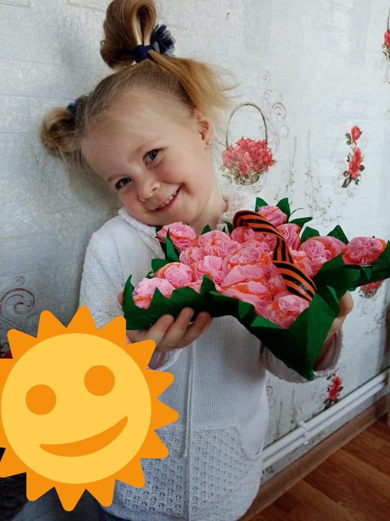 Бозиева Эвелина