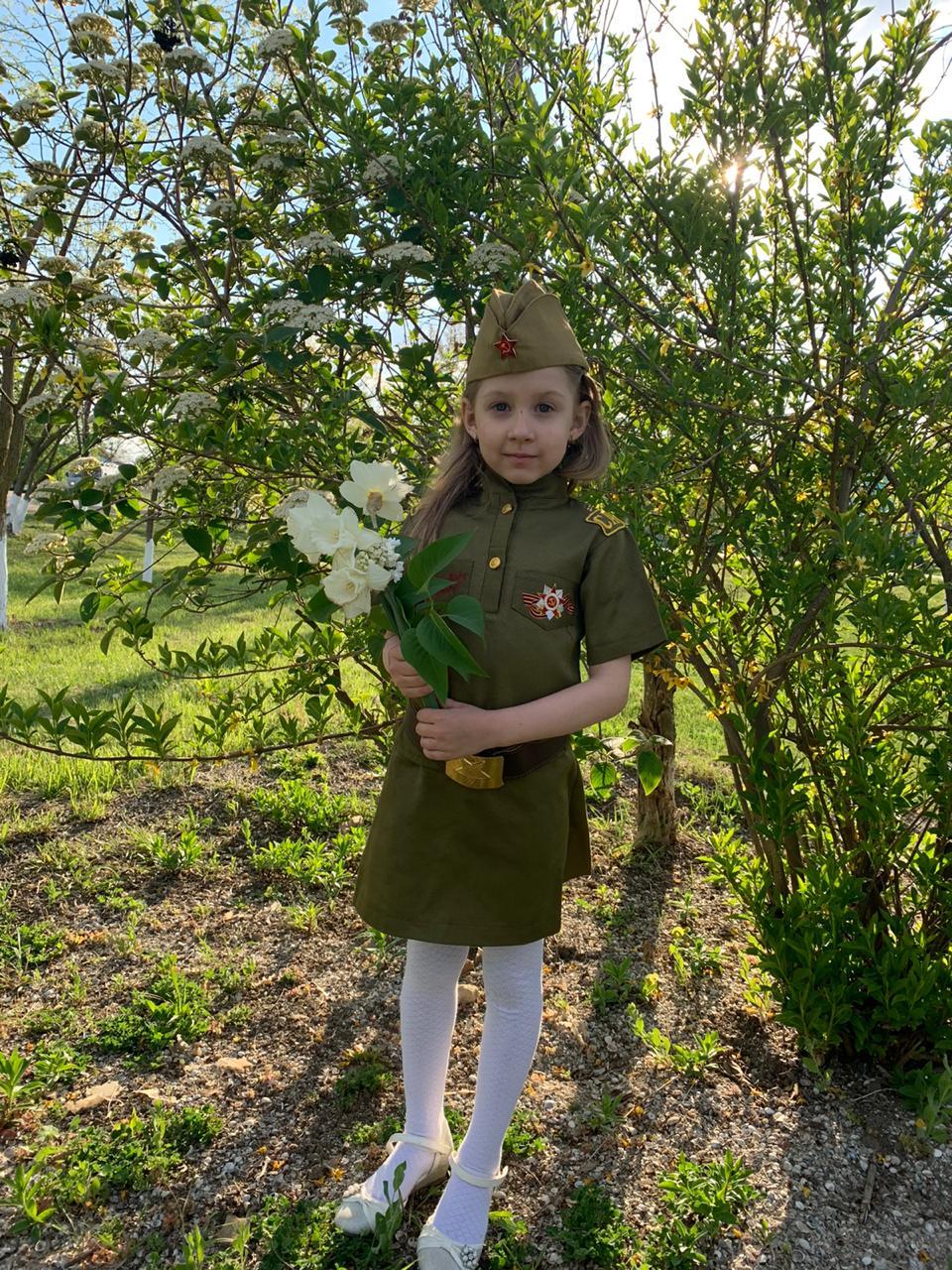 Кудрявцева Алиса