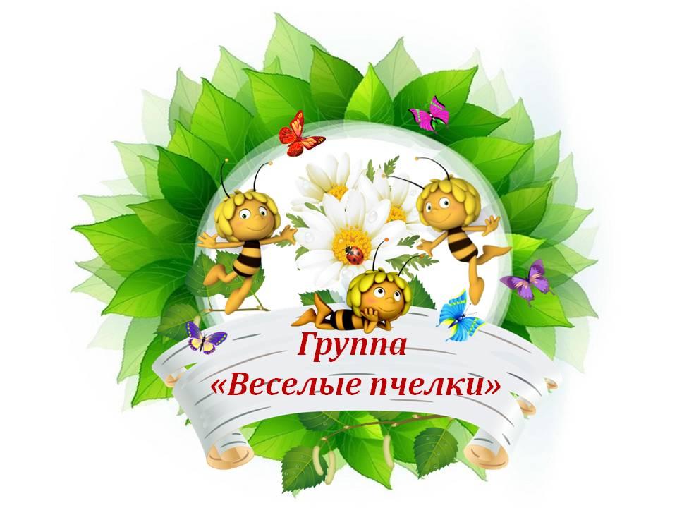 Эмблема А подгот. гр.